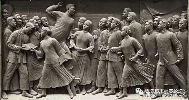 """5月14日是什么节日,""""五四运动""""101周年,源起青岛、薪火相传"""