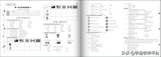 三年级英语下册达标测试卷(含期中)