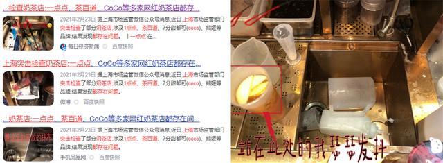 泡泡水怎么做,好喝的网红饮料自己在家就能做,超简单!附教程