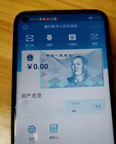 马云爸爸预测分析刷脸支付会变成流行