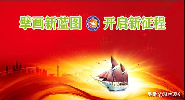 家长寄语小学,忻州市康乐小学致莘莘学子的新学期寄语
