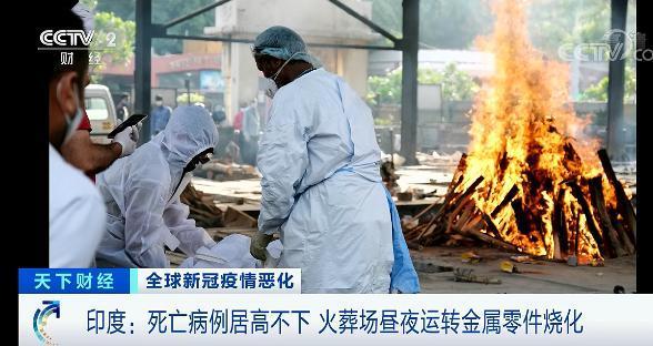 """印度疫情爆发至今,好几家接诊医院门诊遭遇""""氧气不足""""艰难"""