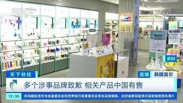 韩网民督促调研五款防晒隔离商品SPF值虚报标明