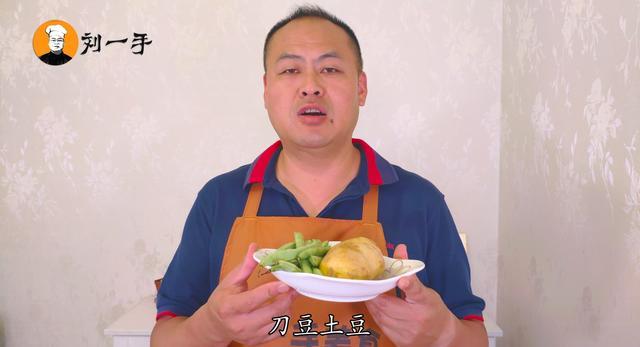 怎么做土豆,土豆怎么做最好吃?老刘教你一个饭店的做法,下饭入味一看就会