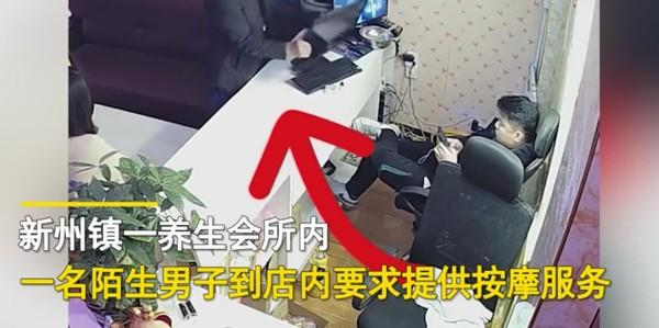 广西一男子,到养生会所要求提供按摩服务,被拒后当场打砸物品 全球新闻风头榜 第2张