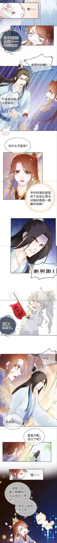 漫画009,第009话
