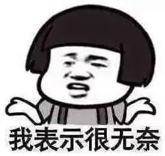 贵州教育考试,又一批专业停考!985等名校逐步退出成人教育,真要政策改革了?