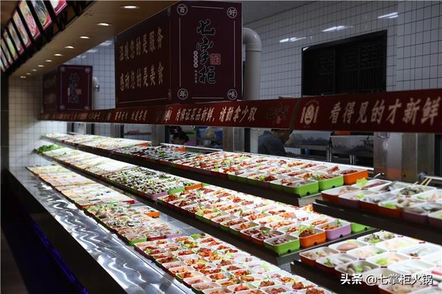四川火锅加盟店,四川自助火锅店加盟哪个品牌好?