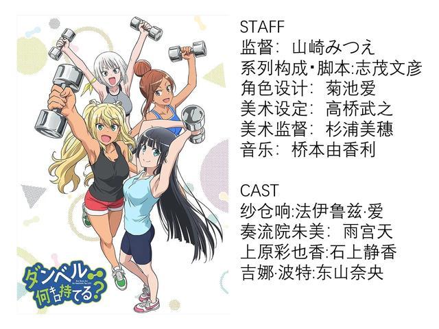 日本日本工番口番全彩漫画大全,动画工房番剧目录~难道没有人吹这萌系动画的半壁江山么