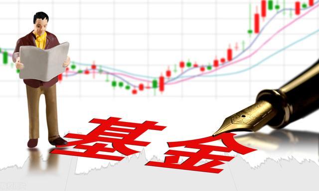如何做投资基金最非常容易亏损?