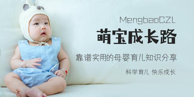 推拿婴儿,给新生儿做抚触原来好处这么多!抚触具体步骤,家长请收藏