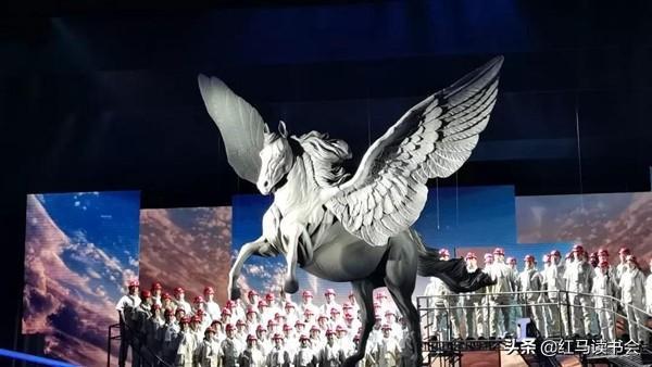 """步  成语,""""马舞""""对蒙古族舞蹈风格形成的影响——以舞台表演形态为例"""