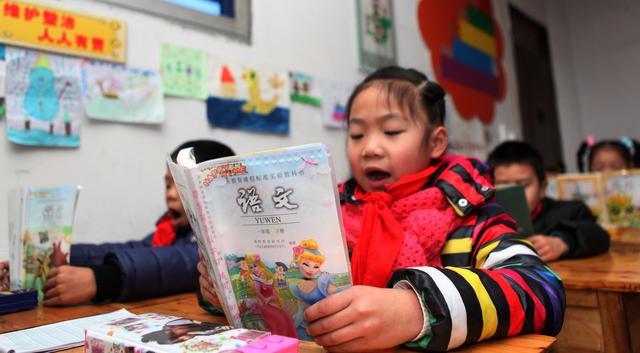 小学语文,学好小学语文需掌握的5种方法,学生如果能做到,语文成绩不会差