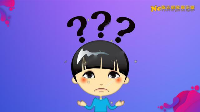 什么时候让开始孩子学英语,分不清楚拼音和字母?