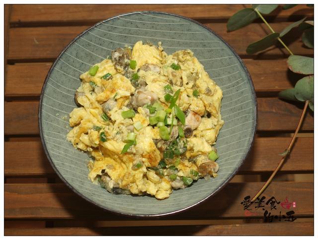 鲜蚝的吃法,松香滑嫩,鲜味十足的滑炒鲜蚝蛋