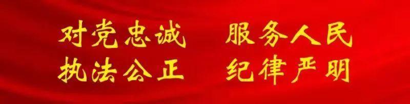 中国警察图片网,这就是新时代中国人民警察!