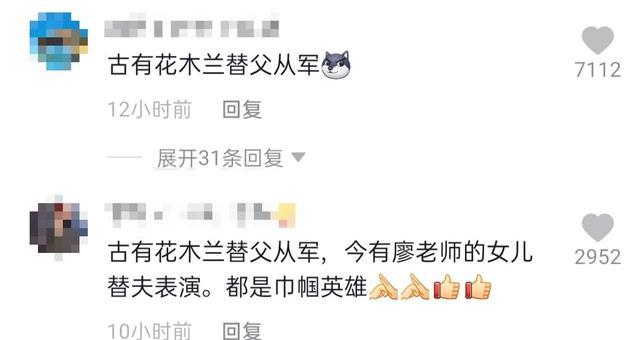 廖昌永突发腰疼,难受到站不起来,不忘叮嘱让女儿独自演唱? 全球新闻风头榜 第3张