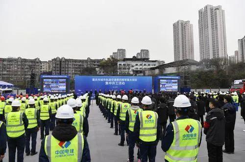 重庆投资,牛!重庆今年市级重大建设项目将投资2.8万亿元