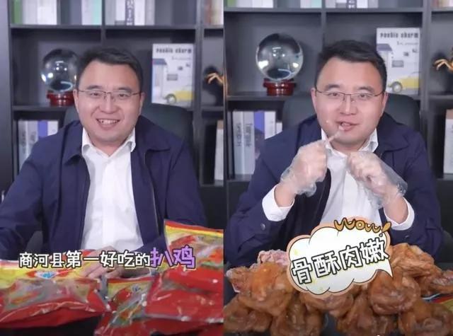山东济南商河县政府门户网站