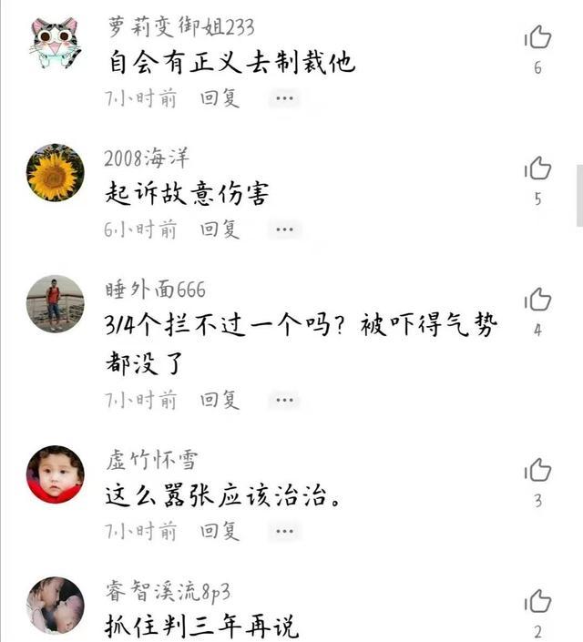 广州一外卖骑手被撞倒又遭到对方暴打,打人者:谁拦我我就打死谁 全球新闻风头榜 第7张