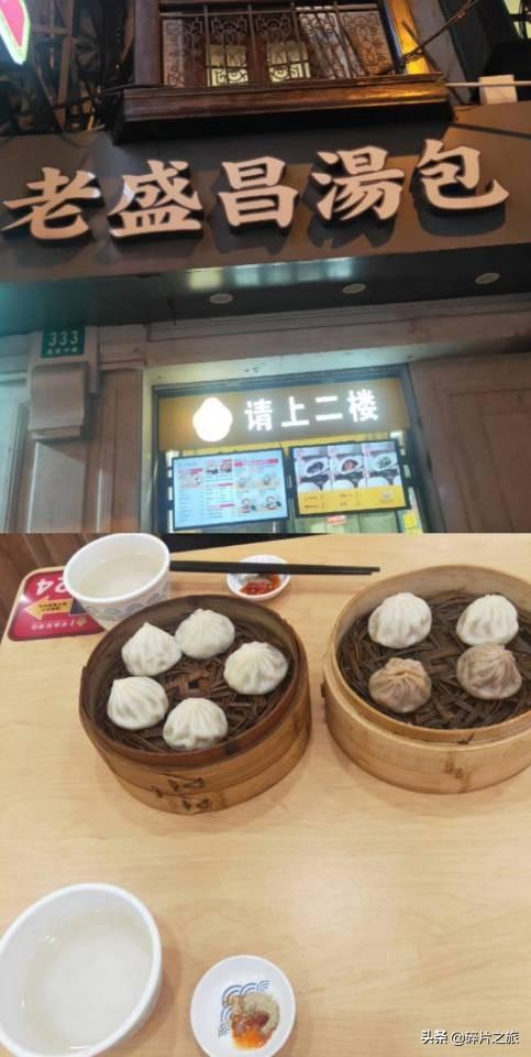 上海美食攻略,一杯老酸奶结束了上海一天的穷游美食分享攻略