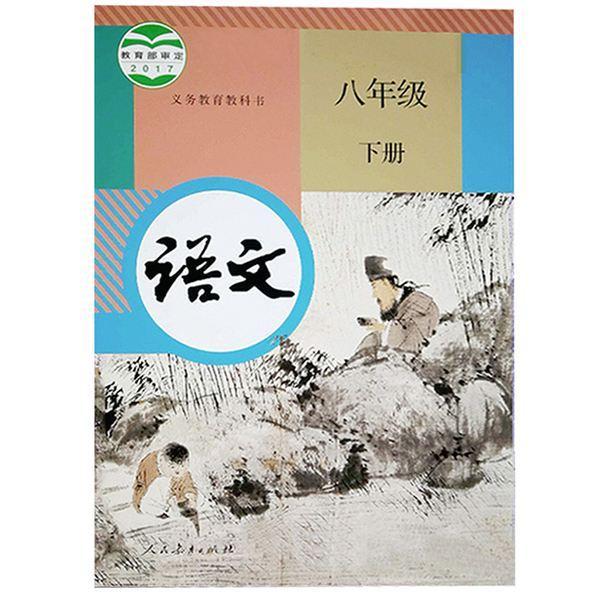 九年级语文,教育部公布初中7—9年级语文必背古诗文61篇,可直接收藏背诵
