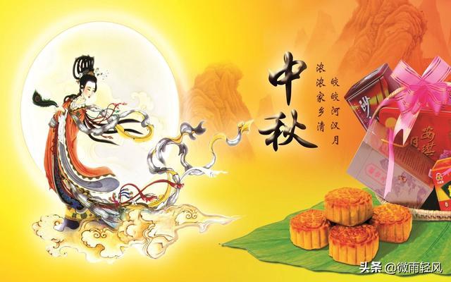 关于中秋节的句子,中秋节经典句子:你我虽相隔十万八千里,却沐浴在同一片月光下