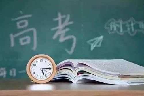2021年高考倒计时10天,该如何复习?