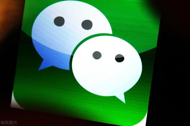 微信怎么群发消息给所有人,安卓微信终于更新了,可以@所有人、还有这几处新变化
