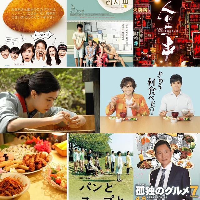 孤独的美食家第四季,9部超下饭的美食剧,好看又解馋,吃货可不能错过
