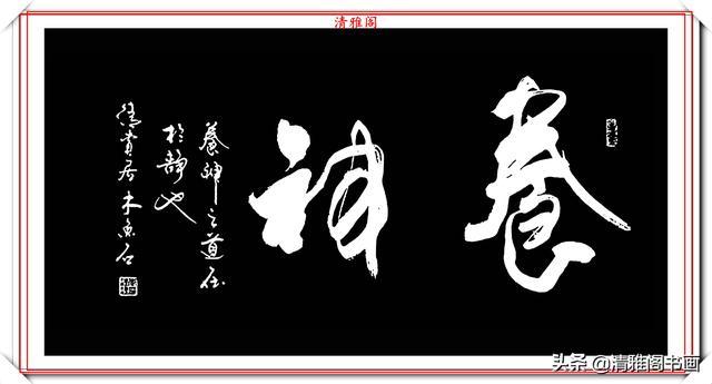 当代著名书法家木鱼石,精选14幅行草书法欣赏,