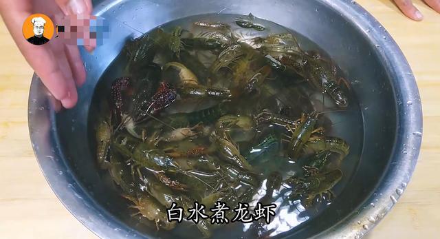 龙虾怎么做,小龙虾超简单的做法,原汁原味,营养美味,全家都爱吃