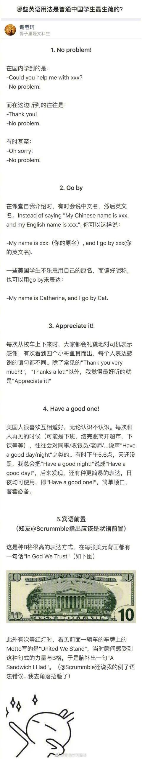英语短句,40个地道英语短语的用法,强烈推荐收藏学习