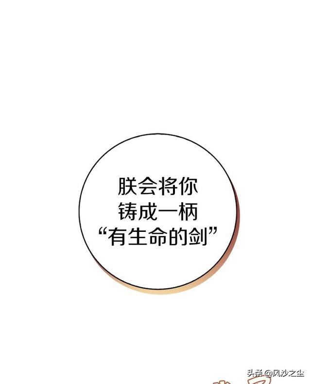 土炮韩漫漫画,韩漫,驯服暴君后逃跑(第1话)
