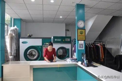 干洗店投资,你小区门口的干洗店,到底有多暴利?