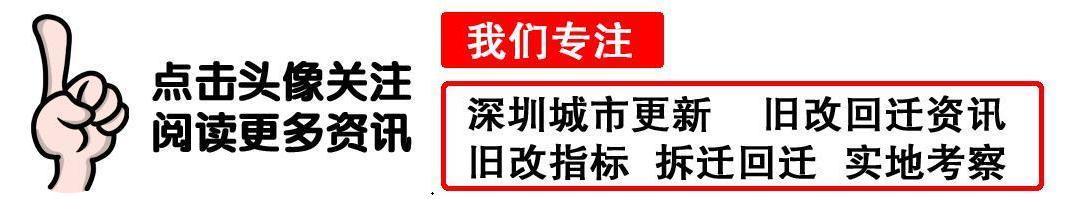 广东2021年关键基本建设项目计划表