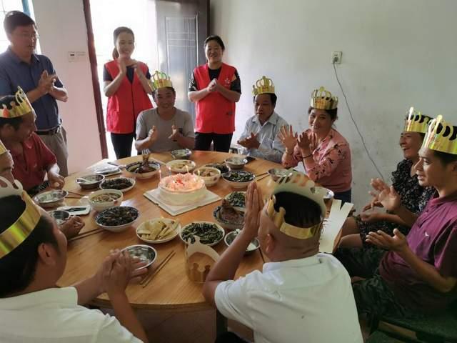 陪你一起过生日―金湖县前锋镇淮胜村党建助残活动暖心温馨