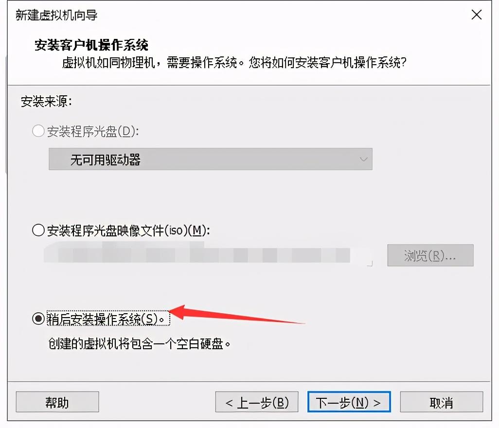 VM15虚拟机 体验UOS桌面操作系统家庭版 能在PC上运行 Android软件