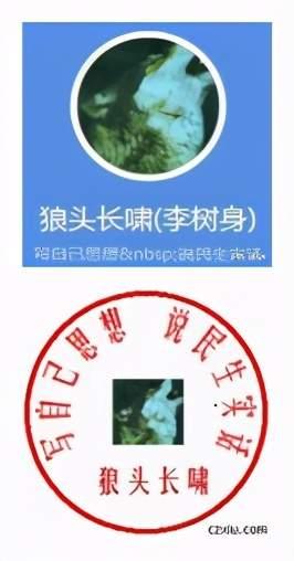 无韵七言-苏秦_图1-2