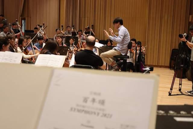 打磨时代精品,交响曲《百年颂》进入新一轮修改创作