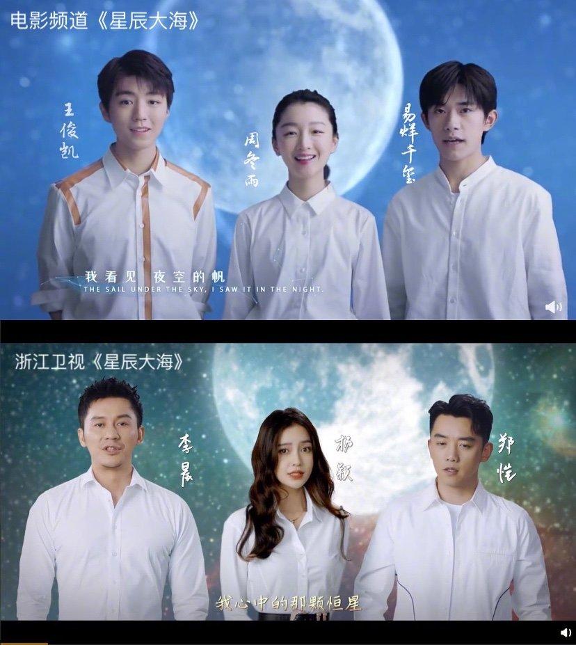 浙江卫视总监回应MV涉抄袭 称正在与央视电影频道进行沟通