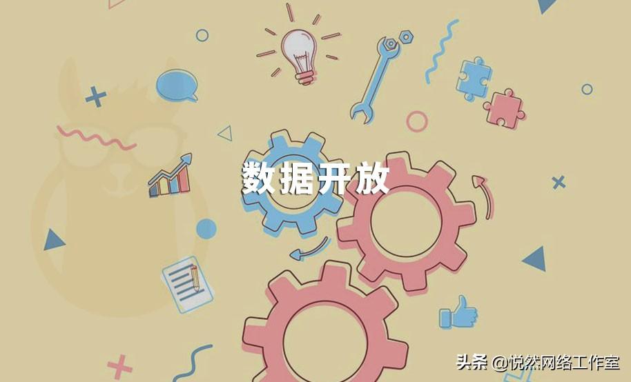 悦然苏苏分享:直播yy平台使用教程之数据视频