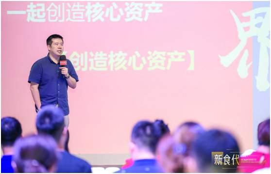 连界董事长王玥创战略专题开讲 助力企业二次增长