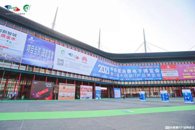 《【奇亿平台登录地址】新品曝光!映美亮相2021中西部IT产品博览会》