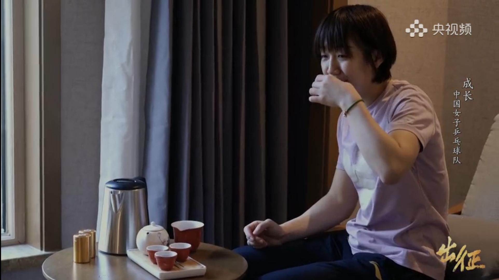 同样喜欢喝茶,陈梦都拿奥运金牌了,而我只能看她拿金牌