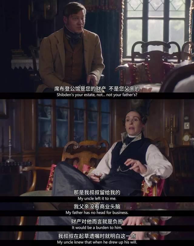 姬情四射,HBO与BBC合拍的百合剧果然不一般!