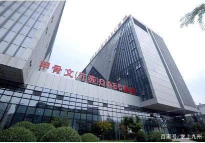坚持党建引领_践行新发展理念开启徐州高质量发展新征程