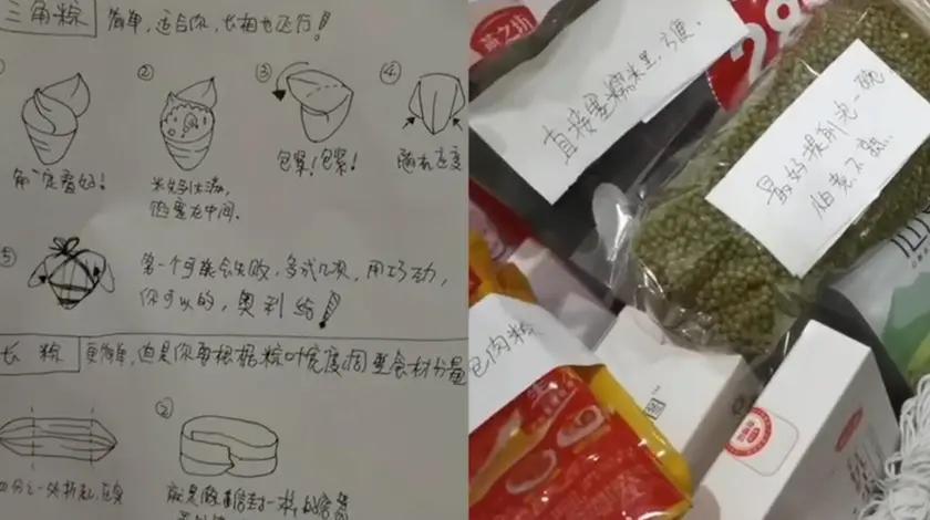 妈妈寄20斤食材绘图教女儿包粽子 网友羡慕不已