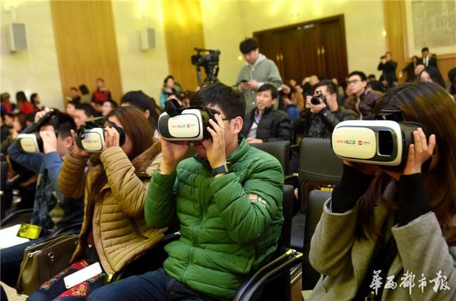 始届VR版3·15颁奖盛典盛大举走 500万人同时在线观观看