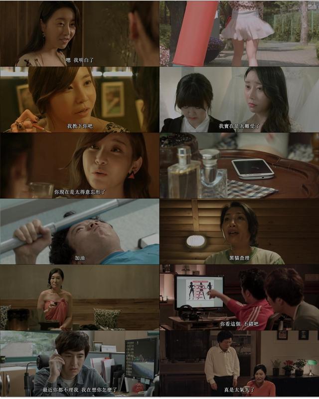 亚洲电影之深情触摸的纯情爱故事